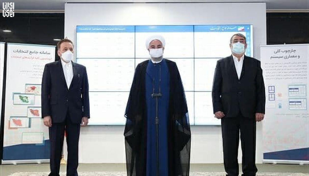 روحانی : نگاه همه دنیا به انتخابات ایران است