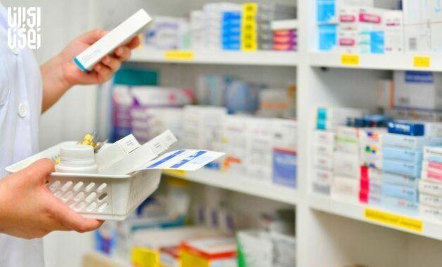 آیین نامه جدید داروخانه ها