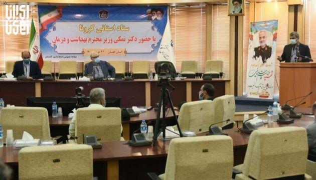 نمکی: واکسن اسپوتنیکوی ایرانی پنجم تیر رونمایی میشود