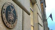 ۳۴ شخص حقیقی و حقوقی در فهرست سیاه همکاریهای اقتصادی آمریکا قرار گرفتند.