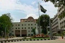 وزارت امور خارجه پاکستان: تهران در روند صلح افغانستان نقشی اساسی دارد