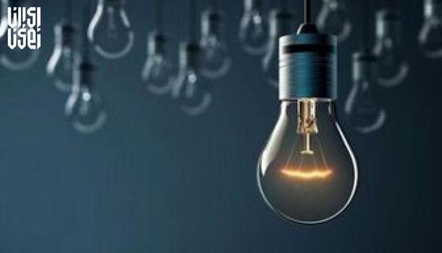 2میلیارد دلار ضرر به دلیل قطعی برق