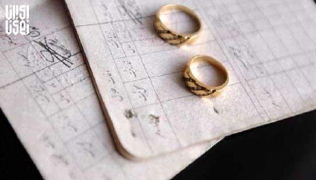 نگاهی به مسائل ومشکلات جوانان برای ازدواج