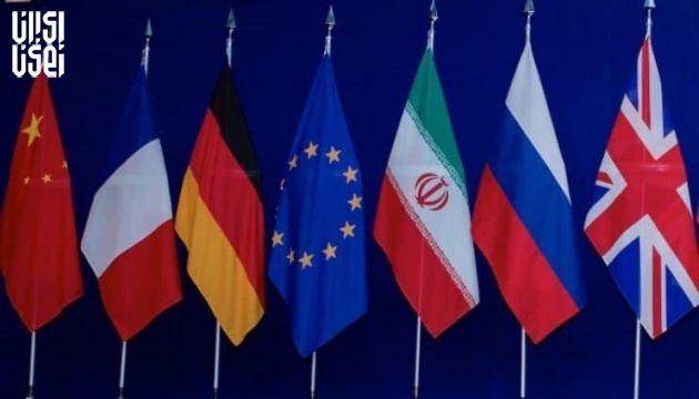 دور هفتم مذاکرات برجام در دولت رئیسی خواهد بود