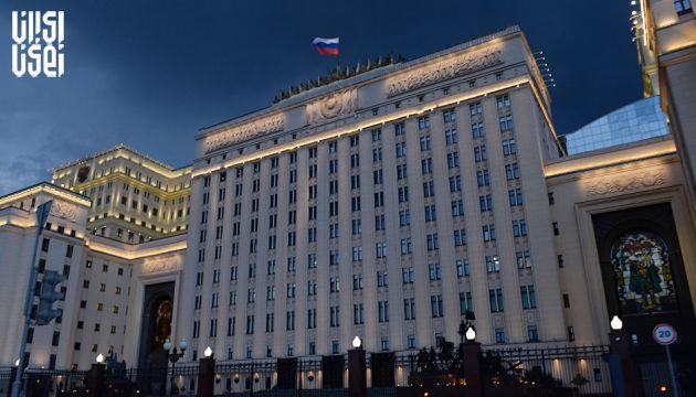 وزارت دفاع روسیه مورد حمله سایبری قرار گرفت.