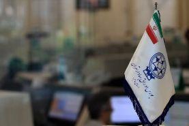 معاملات بورس در روز های تعطیل انجام نمیشود + تعطیلی تهران و البرز