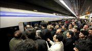 توضيح مسئولان مترو درباره ازدحام جمعيت در ايستگاهها
