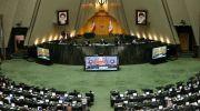 اسامی وزیران کابینه رئیسی، 14 مرداد به مجلس تحویل داده می شود