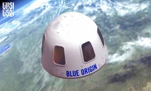 برنامه های  بلند پروازانه فضایی ابر شرکت ها به قیمت نابودی لایه اوزون