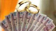 آغاز ثبتنام وام ازدواج برای فرزندان بازنشستگان کشوری