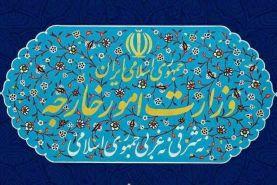 ایران حمله تروریستی به شیعیان پاکستان را محکوم کرد