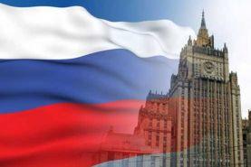 واکنش وزارت خارجه روسیه به فاز جدید غنی سازی اورانیم در ایران