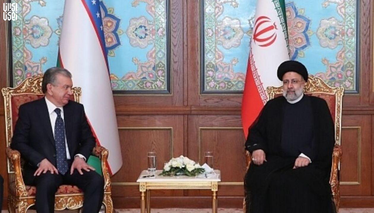 دیدار رئیسی با رئیس جمهور ازبکستان ؛ تحریم ها مانع پیشرفت ایران نیست