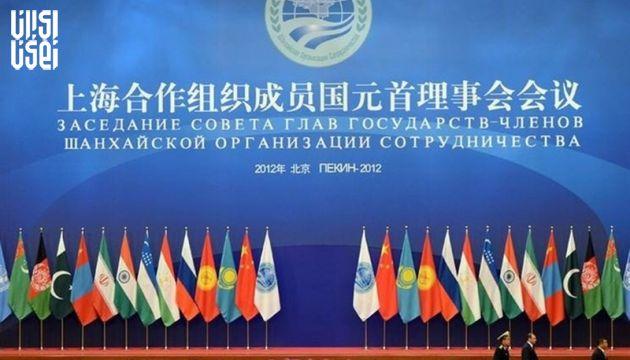 عضویت دائم ایران در سازمان شانگهای تحریم ها را بی اثر می کند