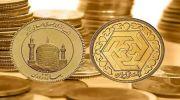 افزایش ۶۰ هزار تومانی سکه تمام بهار آزادی