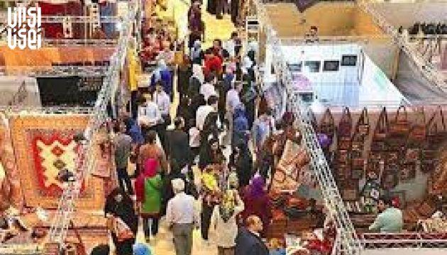 حضور در نمایشگاه صنایع دستی با ۳۰ درصد تخفیف