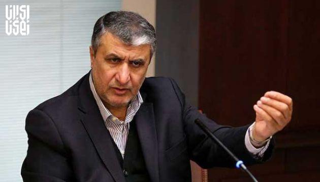 رئیس سازمان انرژی اتمی ایران: آمریکا باید همه تحریم ها علیه جمهوری اسلامی ایران را لغو کند