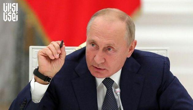 عدم حضور پوتین در مجمع عمومی سازمان ملل
