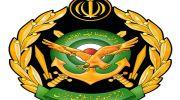 بیانیه ارتش اسلام بمناسبت چهل ویکمین سالگرد هفته دفاع مقدس