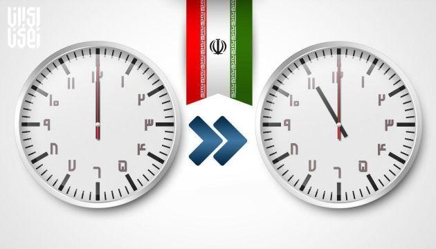 ساعت رسمی کشور، یک ساعت به عقب کشیده شد