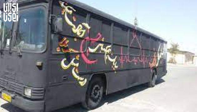 شرکت واحد به مناسبت اربعین موکب حسینی برپا می کند
