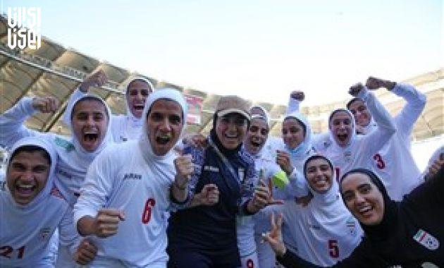 صعود تاریخی تیم ملی فوتبال بانوان ایران به جام ملت های آسیا
