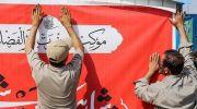 مرزهای مهران و شلمچه با 41 موکب پزیرای زائران حسینی هستند