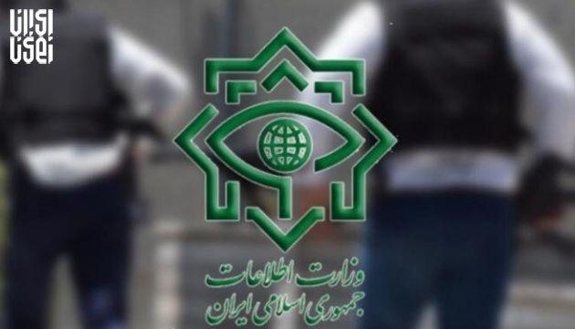 وزارت اطلاعات سرکرده یک گروهک تروریستی را به هلاکت رساند