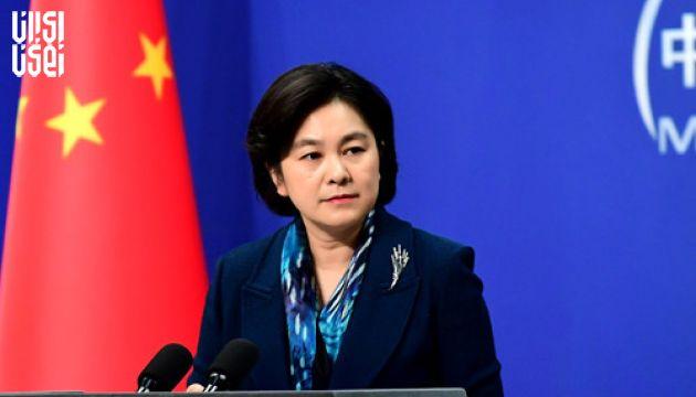 اعتراض چین به قرارداد تسلیحاتی زیردریایی های هسته ای استرالیا