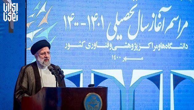 مراسم آغاز سال تحصیلی دانشگاهها با حضور رئیس جمهور در دانشگاه تهران برگزار شد