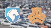 رئیس کمیسیون صنایع و معادن : 2 خودروسازی کشور حیاط خلوت دولت ها بودند