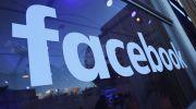 فیسبوک نام خود را تغییر می دهد