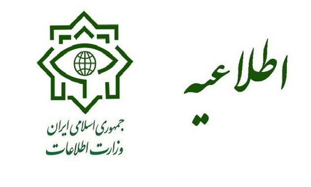 وزارت اطلاعات در اطلاعیه ای شایعات علیه اتباع افغانی را رد کرد