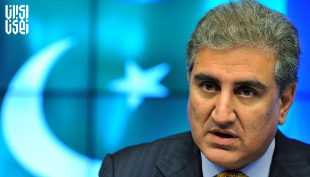 سفر وزیرخارجه پاکستان به افغانستان
