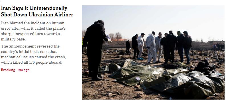 واکنش نیویورک تایمز به بیانیه ستاد مشترک در پی سقوط هواپیما