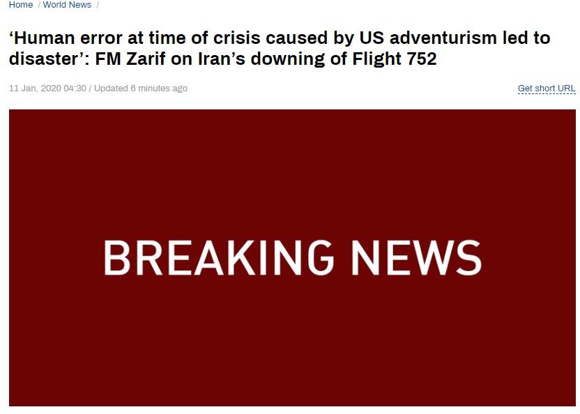 واکنش راشا تودی به بیانیه ستاد مشترک در پی سقوط هواپیما