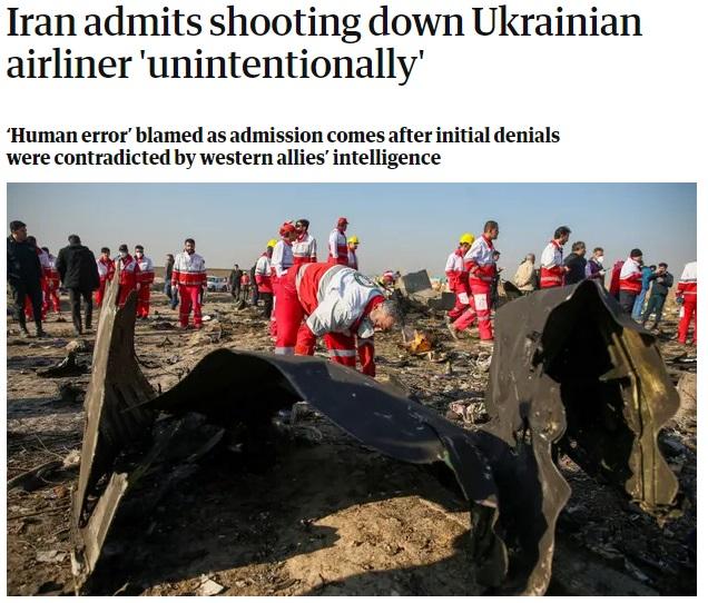 واکنش گاردین به بیانیه ستاد مشترک در پی سقوط هواپیما