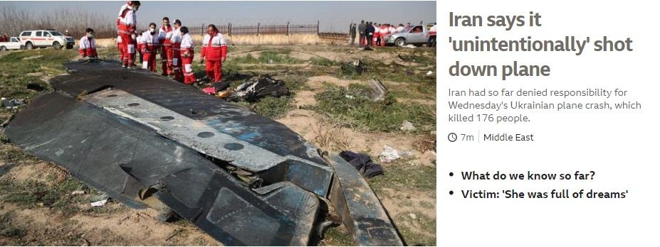 واکنش بی بی سی به بیانیه ستاد مشترک در پی سقوط هواپیما