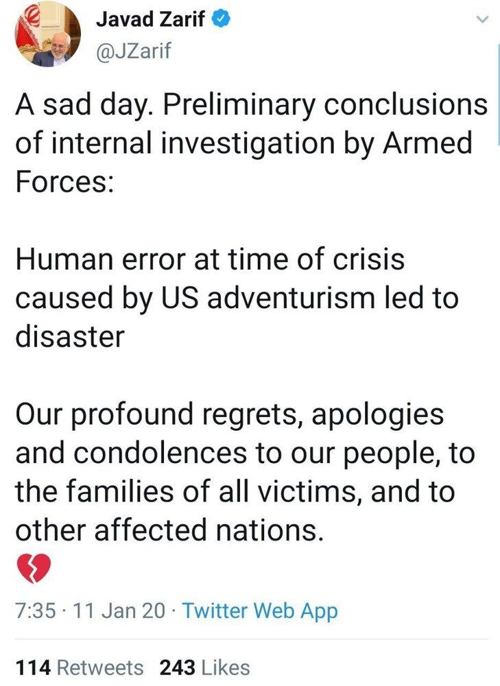 واکنش محمدجواد ظریف، وزیر امور خارجه به بیانیه ستاد مشترک در پی سقوط هواپیما