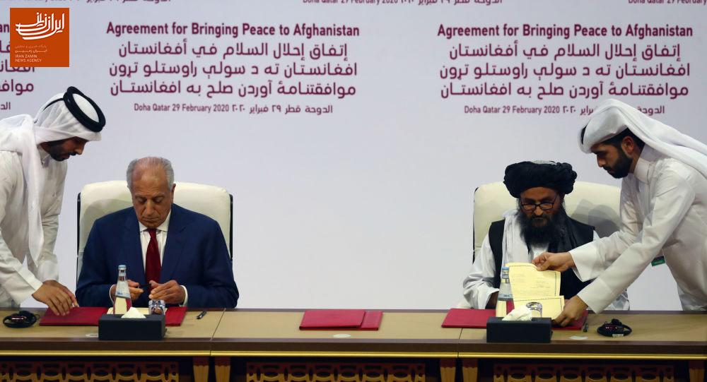توافقنامه صلح طالبان با ایالات متحده آمریکا