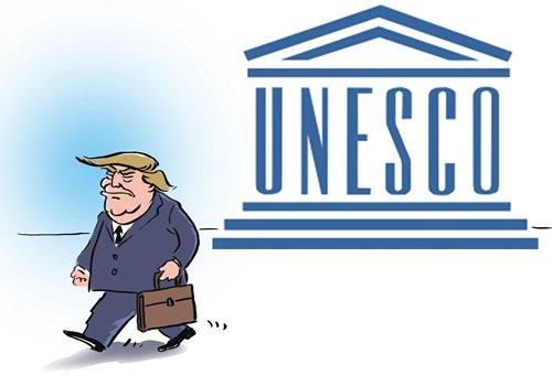 خروج آمریکا از یونسکو